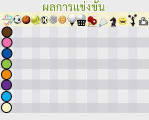 VTEM Banner